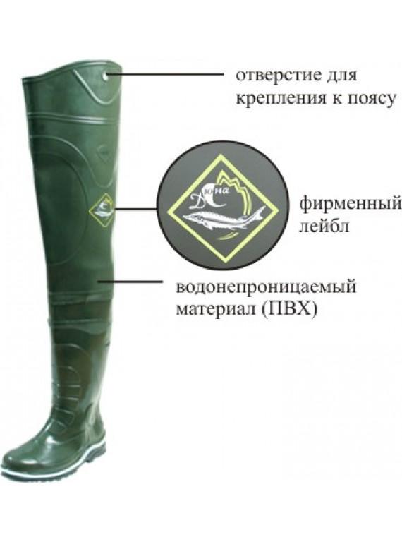 Сапоги рыбацкие с надставкой ПВХ темно-зеленый